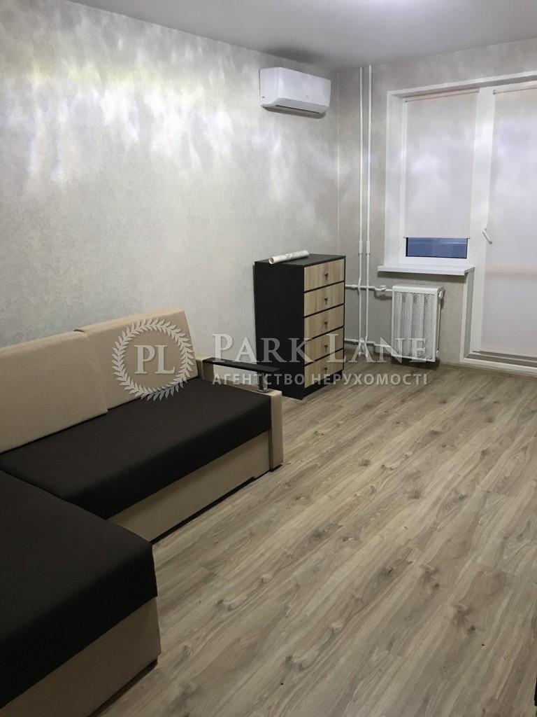 Квартира Гавела Вацлава бульв. (Лепсе Ивана), 79б, Киев, Z-596017 - Фото 4