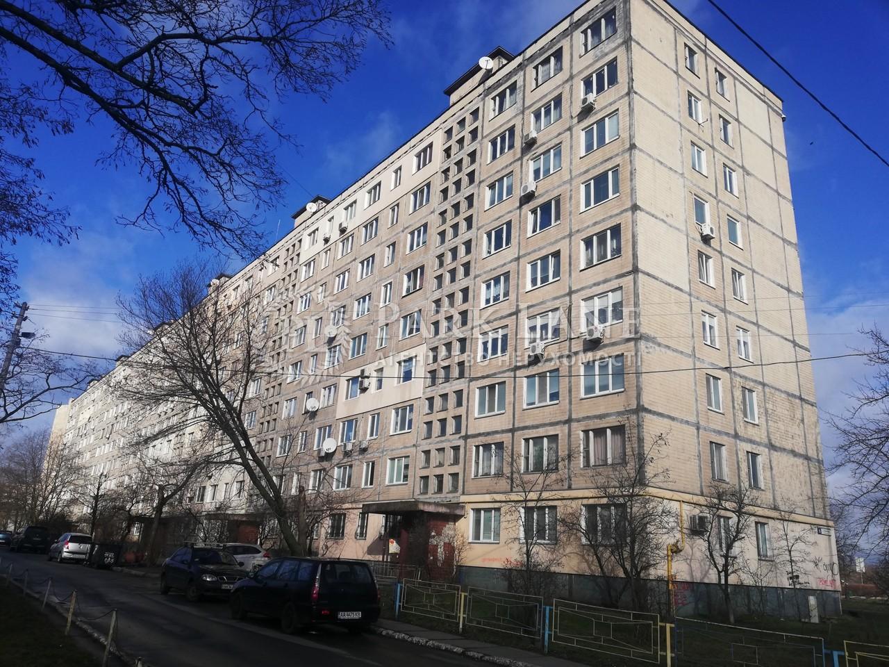 Квартира K-28737, Прирічна, 5, Київ - Фото 1