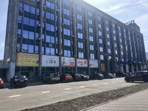 Коммерческая недвижимость, K-32115, Сверстюка Евгения (Расковой Марины), Днепровский район