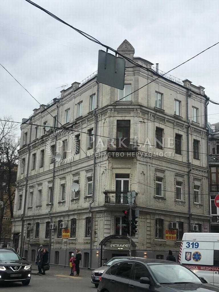 Офис, ул. Ярославов Вал, Киев, Z-628727 - Фото 19
