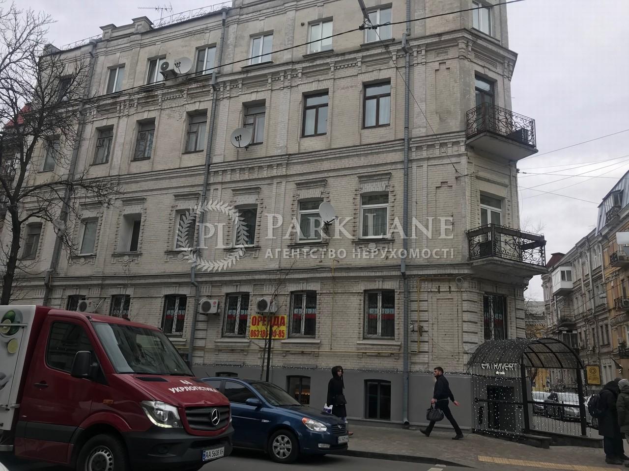 Офис, ул. Ярославов Вал, Киев, Z-628727 - Фото 20