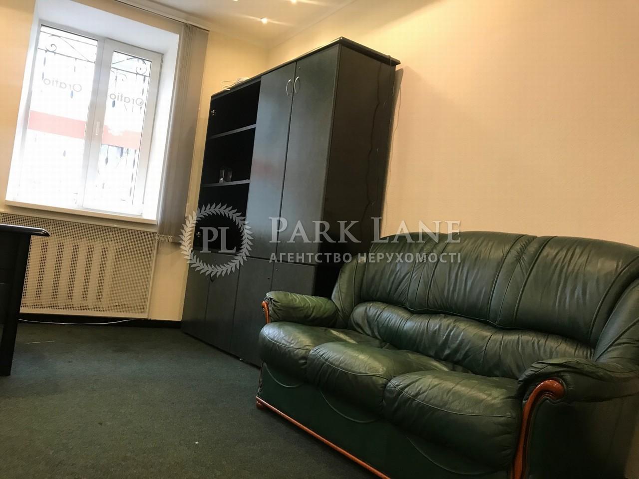 Офис, ул. Ярославов Вал, Киев, Z-628727 - Фото 4