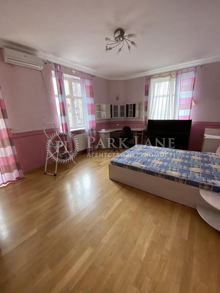 Квартира вул. Коновальця Євгена (Щорса), 32а, Київ, F-27157 - Фото 12