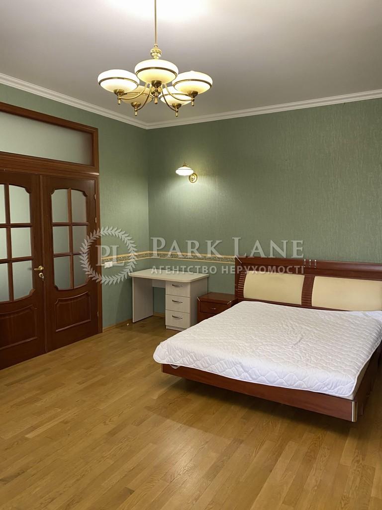 Квартира вул. Коновальця Євгена (Щорса), 32а, Київ, F-27157 - Фото 10