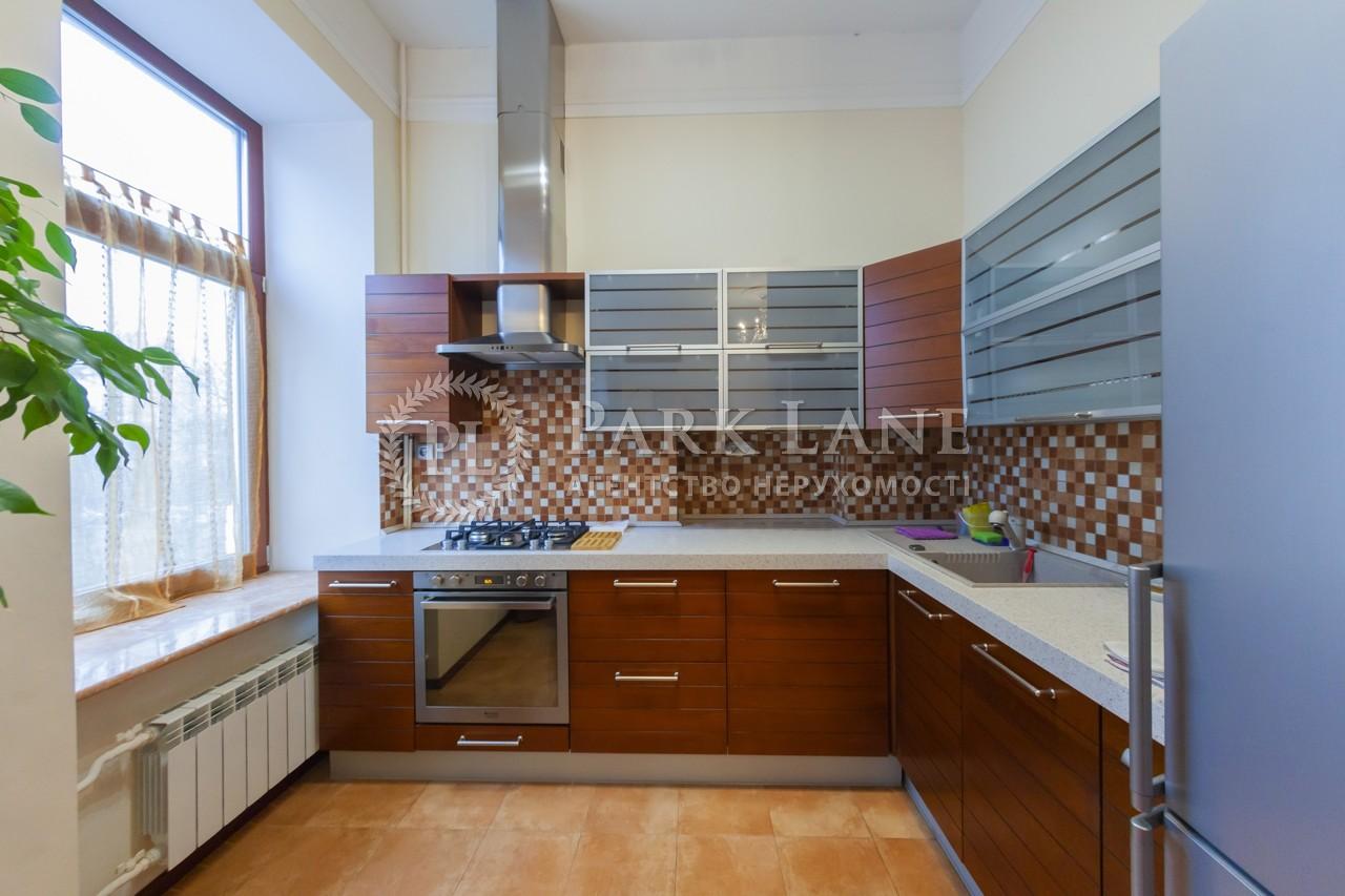 Квартира ул. Большая Житомирская, 38, Киев, L-27488 - Фото 6