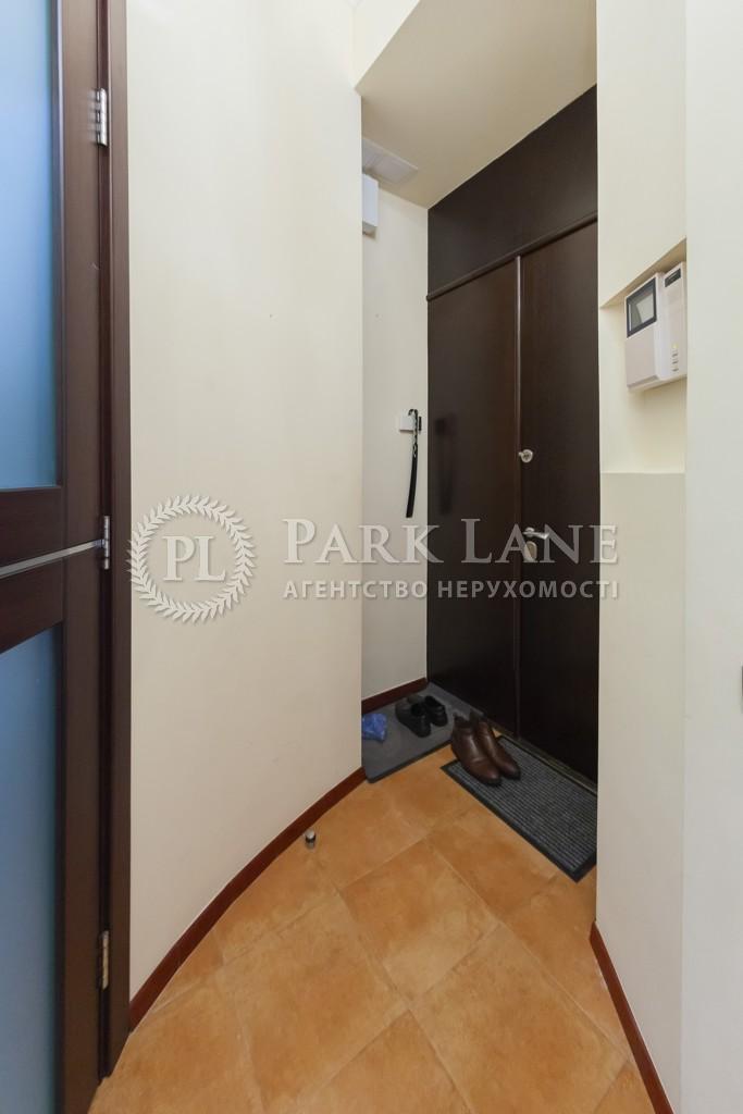 Квартира ул. Большая Житомирская, 38, Киев, L-27488 - Фото 16