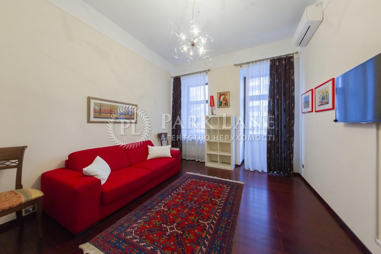 Квартира ул. Большая Житомирская, 38, Киев, L-27488 - Фото 8
