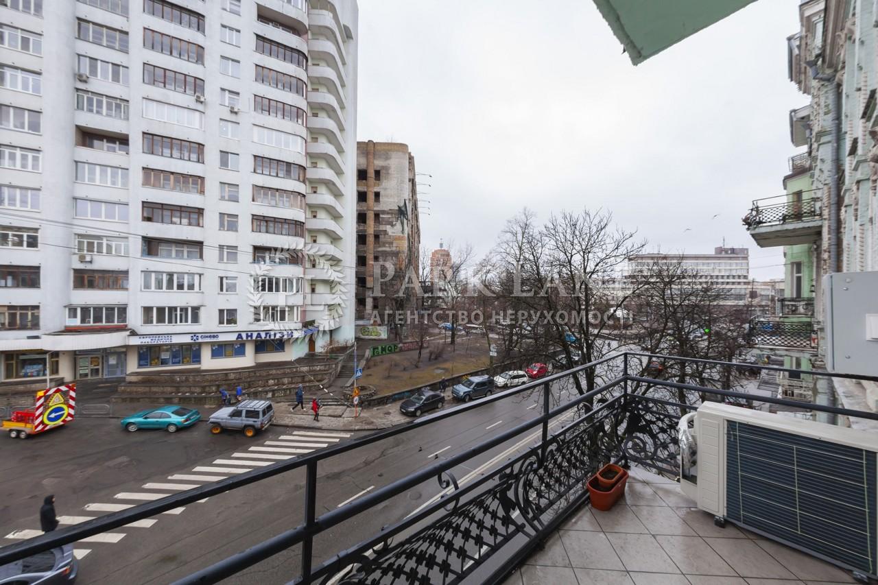 Квартира ул. Большая Житомирская, 38, Киев, L-27488 - Фото 17