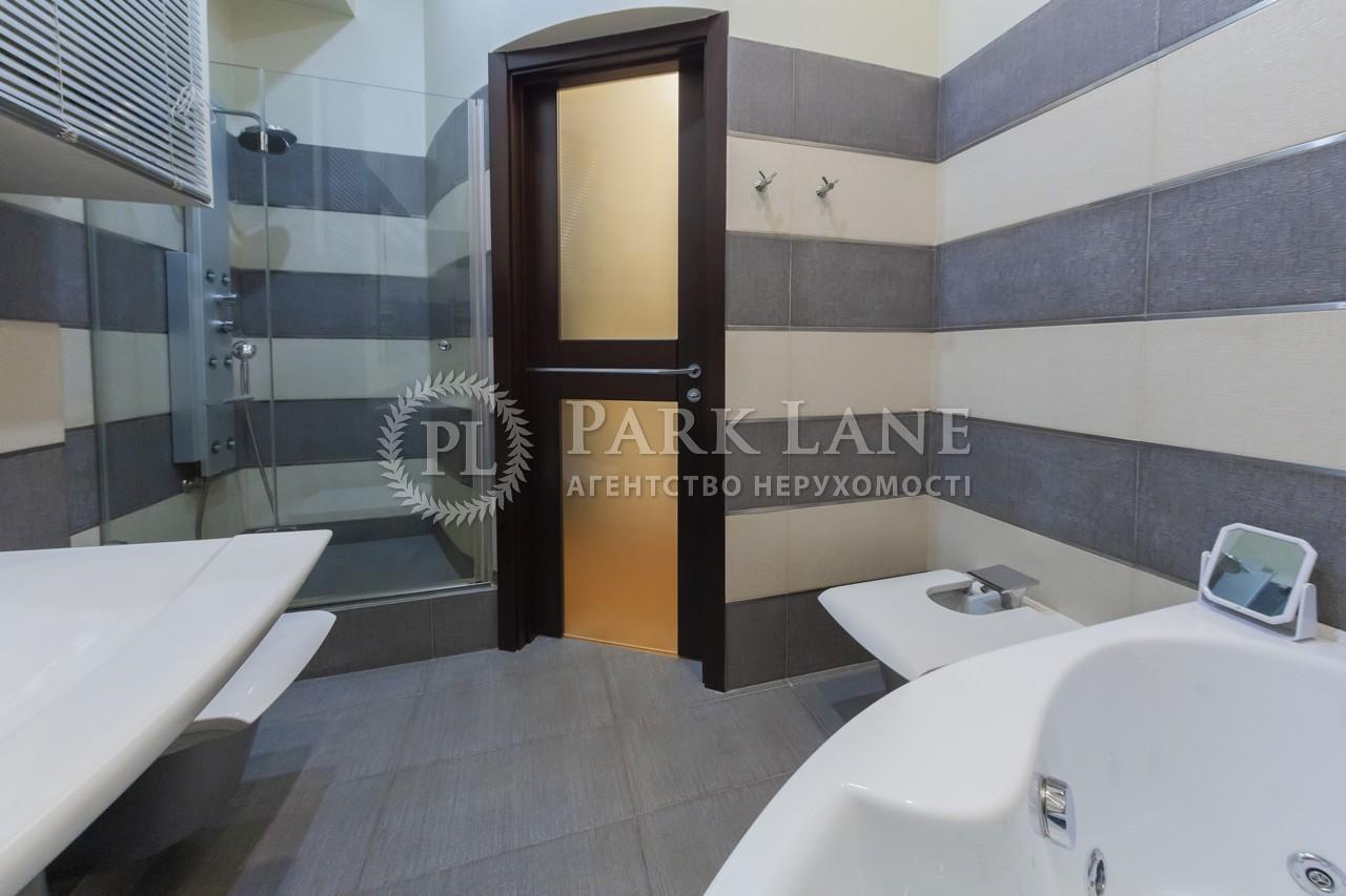 Квартира ул. Большая Житомирская, 38, Киев, L-27488 - Фото 13