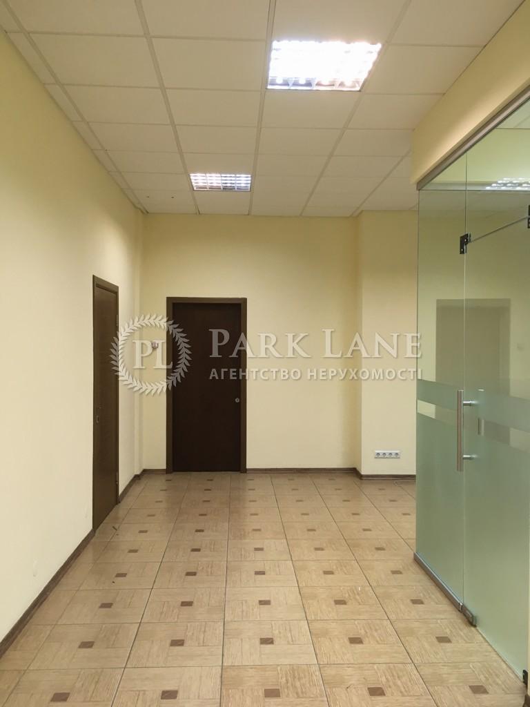 Нежилое помещение, B-99374, Деловая (Димитрова), Киев - Фото 13