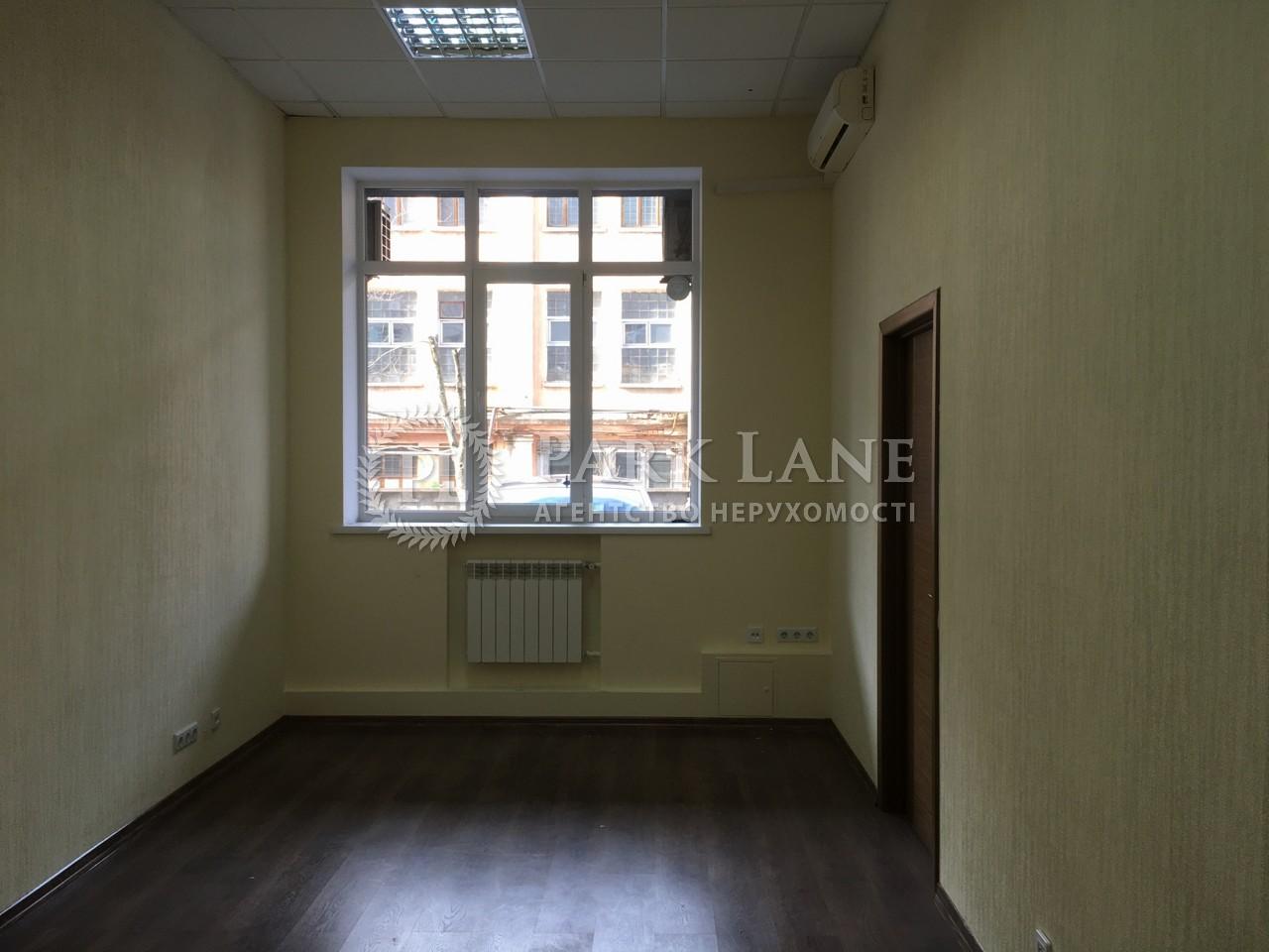 Нежилое помещение, B-99374, Деловая (Димитрова), Киев - Фото 10