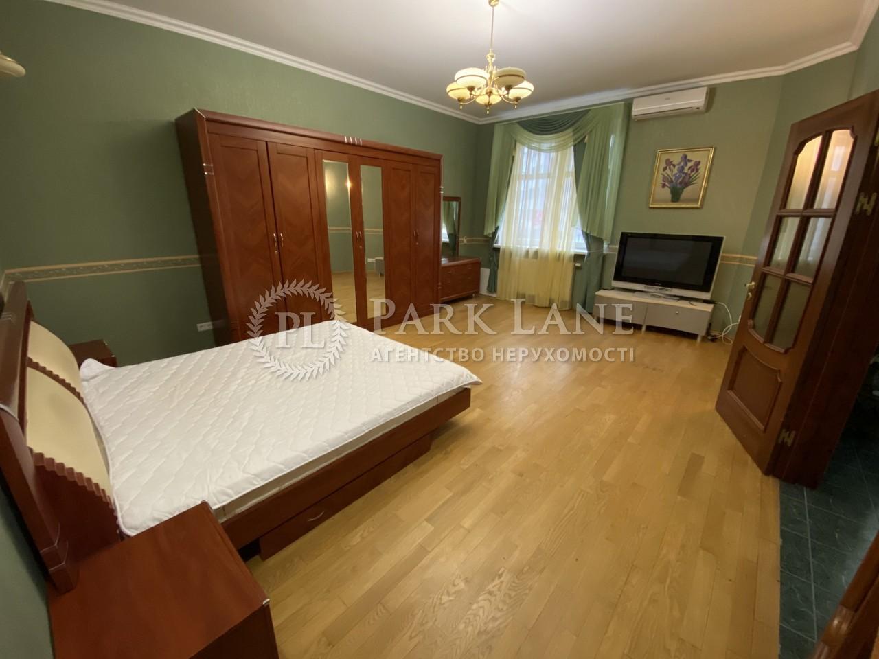 Квартира вул. Коновальця Євгена (Щорса), 32а, Київ, F-27157 - Фото 7