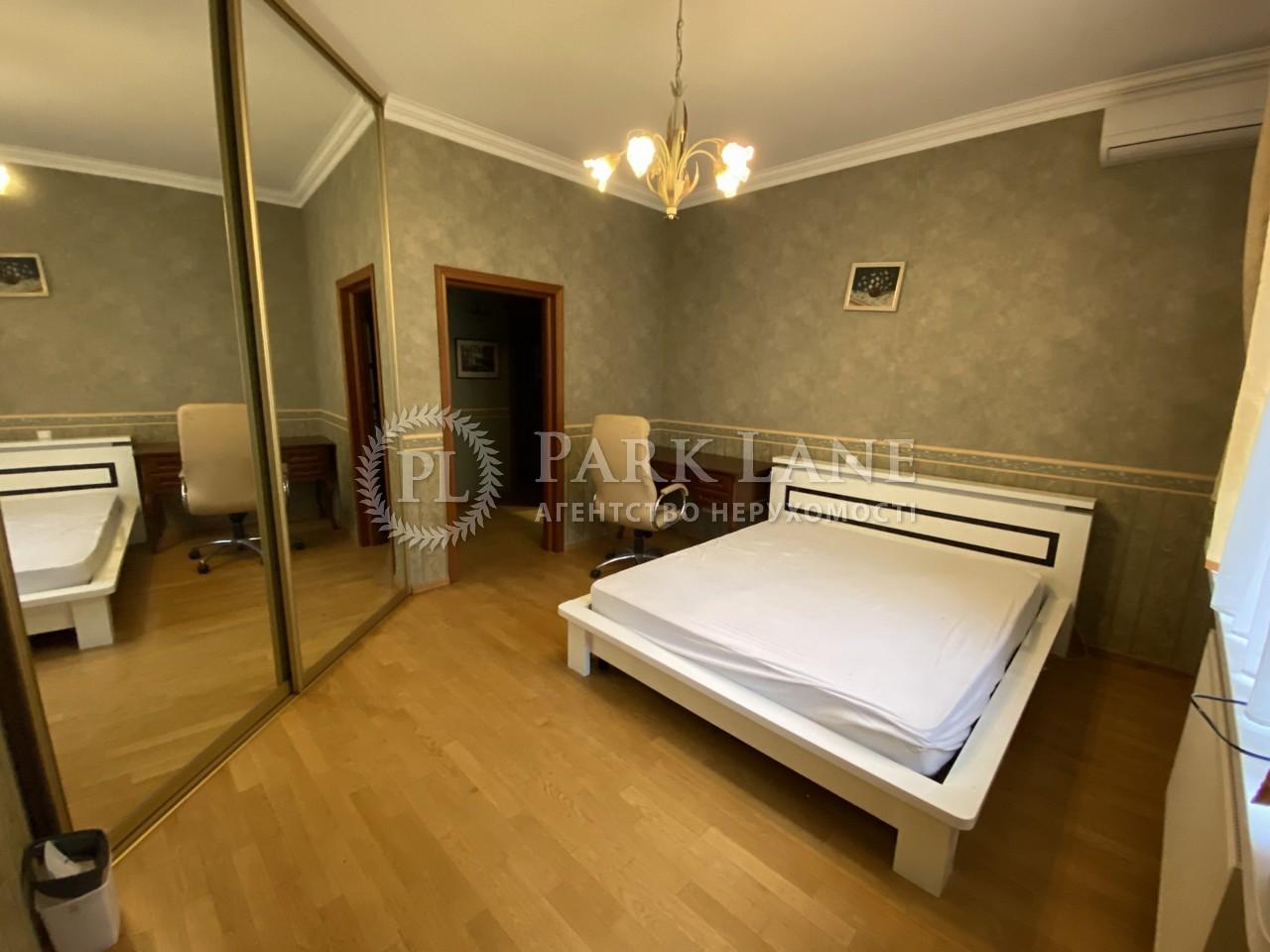 Квартира вул. Коновальця Євгена (Щорса), 32а, Київ, F-27157 - Фото 11