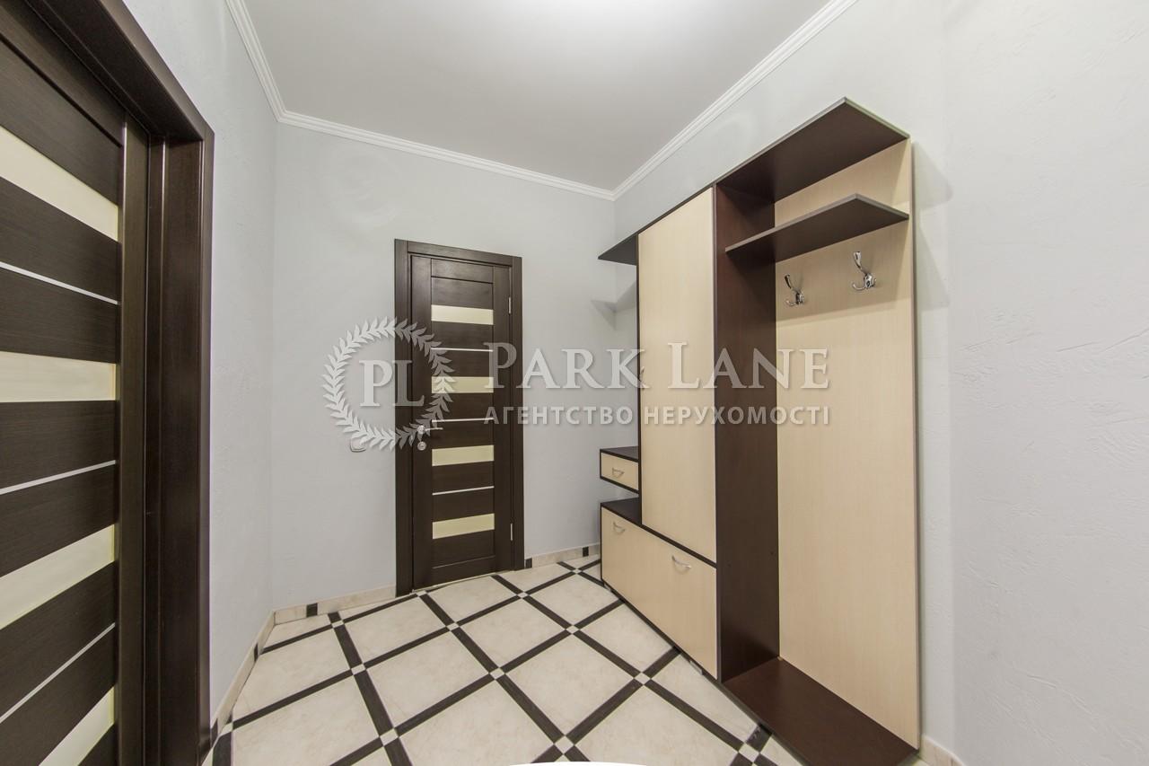 Квартира Бажана Миколи просп., 1а, Київ, L-27428 - Фото 11