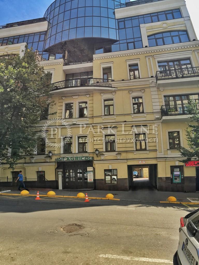 Нежилое помещение, ул. Гончара Олеся, Киев, J-24981 - Фото 1