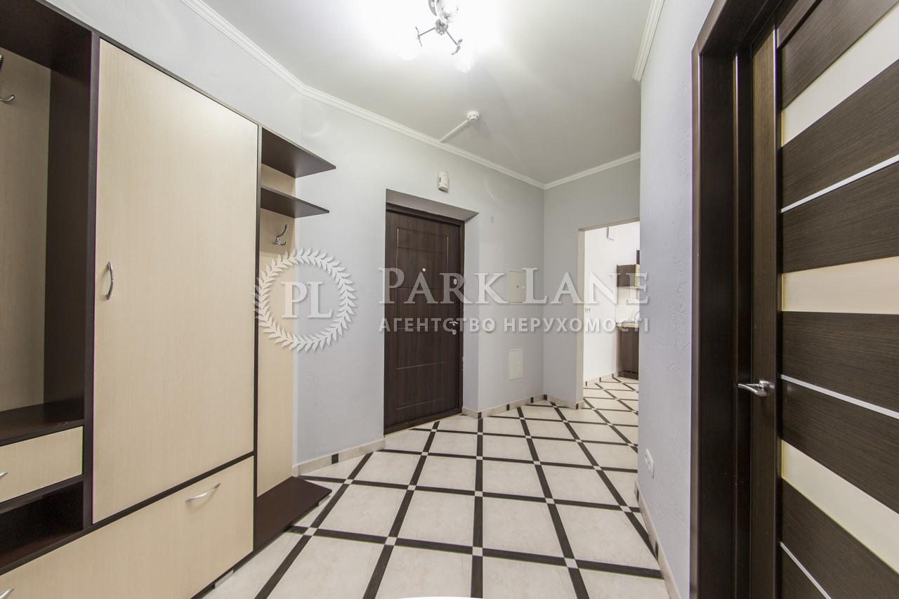 Квартира Бажана Миколи просп., 1а, Київ, L-27428 - Фото 12