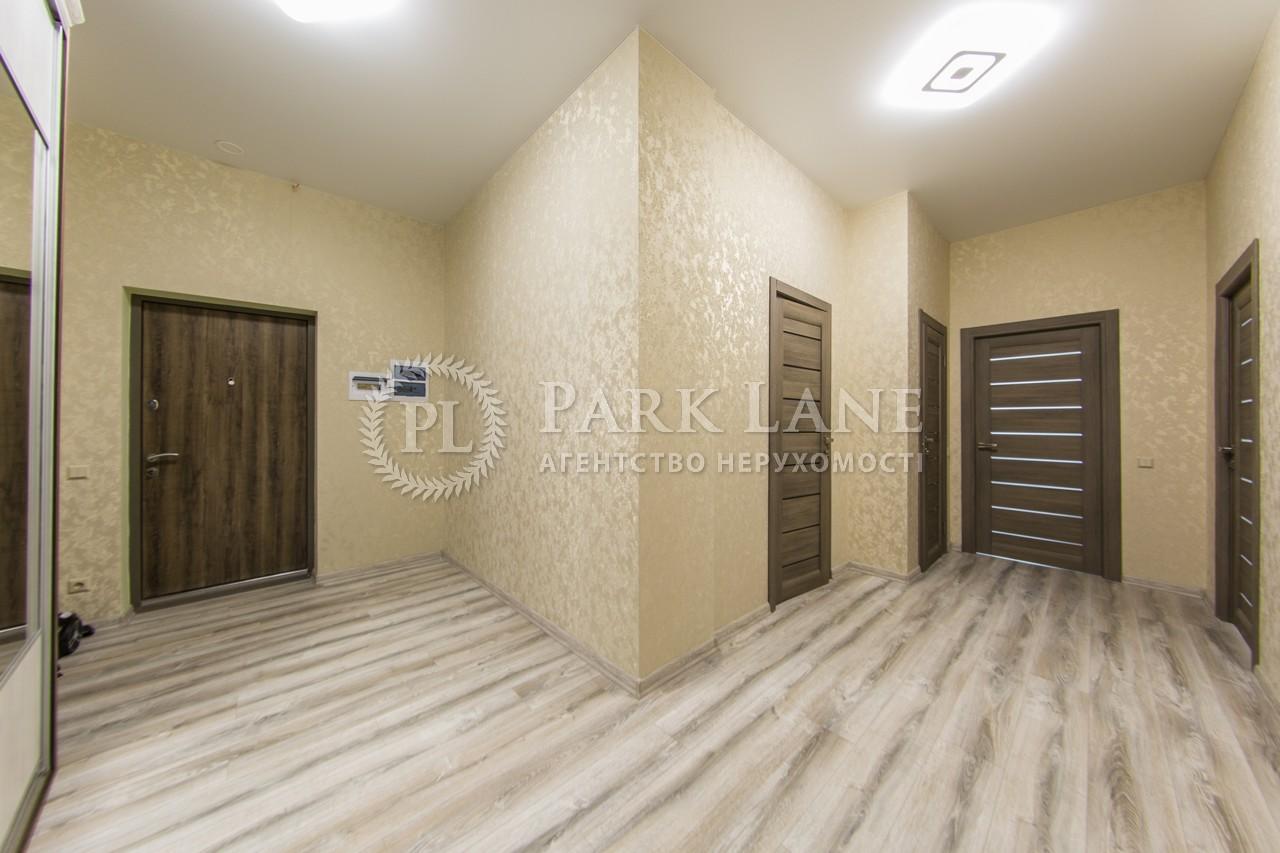 Квартира вул. Микільсько-Слобідська, 1, Київ, J-28673 - Фото 17