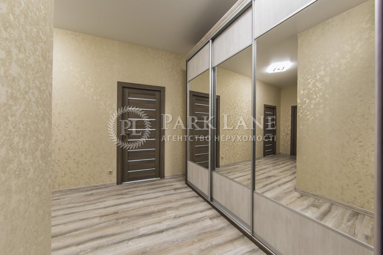 Квартира вул. Микільсько-Слобідська, 1, Київ, J-28673 - Фото 15