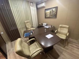 Нежилое помещение, N-21684, Мечникова, Киев - Фото 8