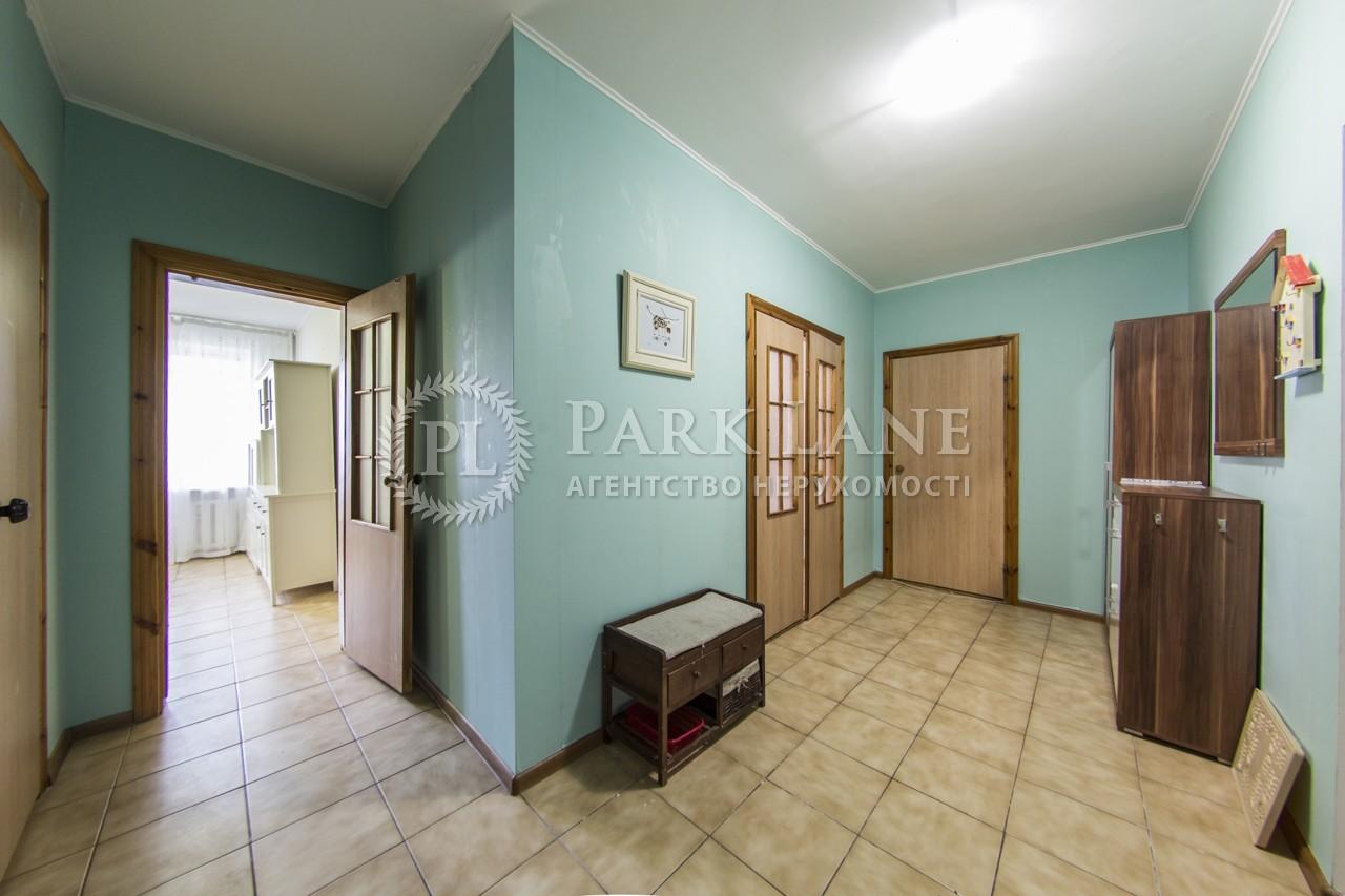 Квартира J-28640, Ахматовой, 16б, Киев - Фото 18