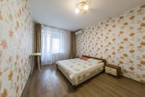 Квартира J-28640, Ахматовой, 16б, Киев - Фото 8