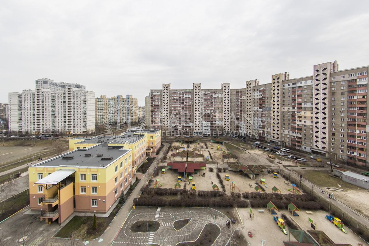 Квартира J-28640, Ахматовой, 16б, Киев - Фото 21
