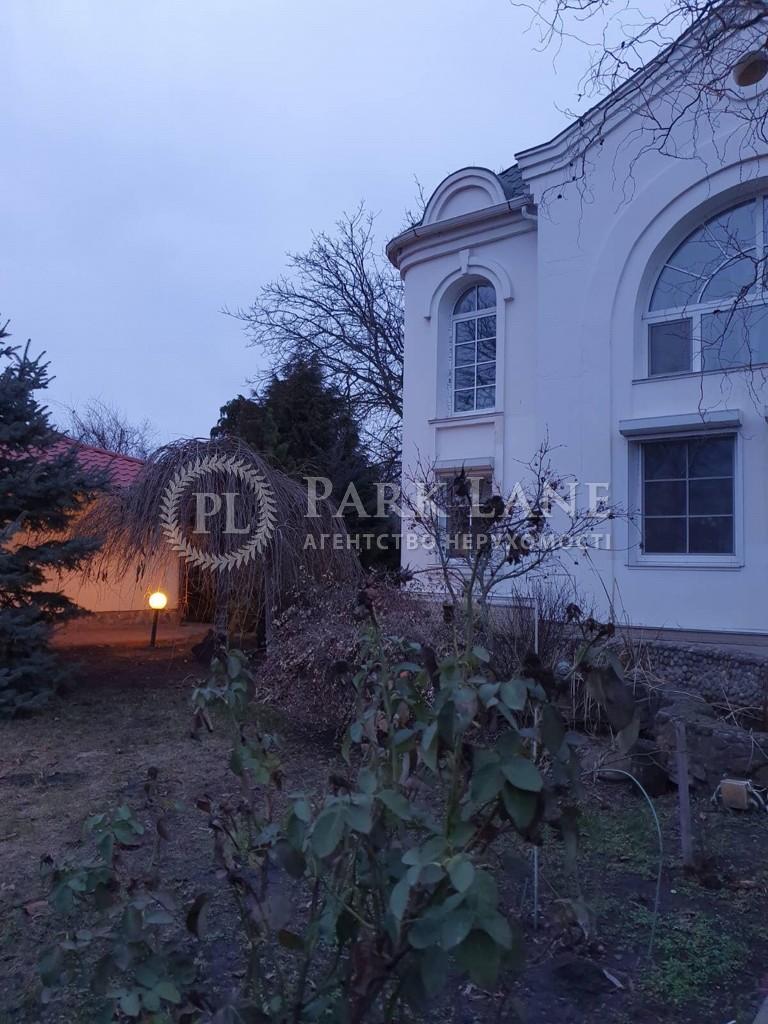 Дом Липовый Скиток, Z-592038 - Фото 1
