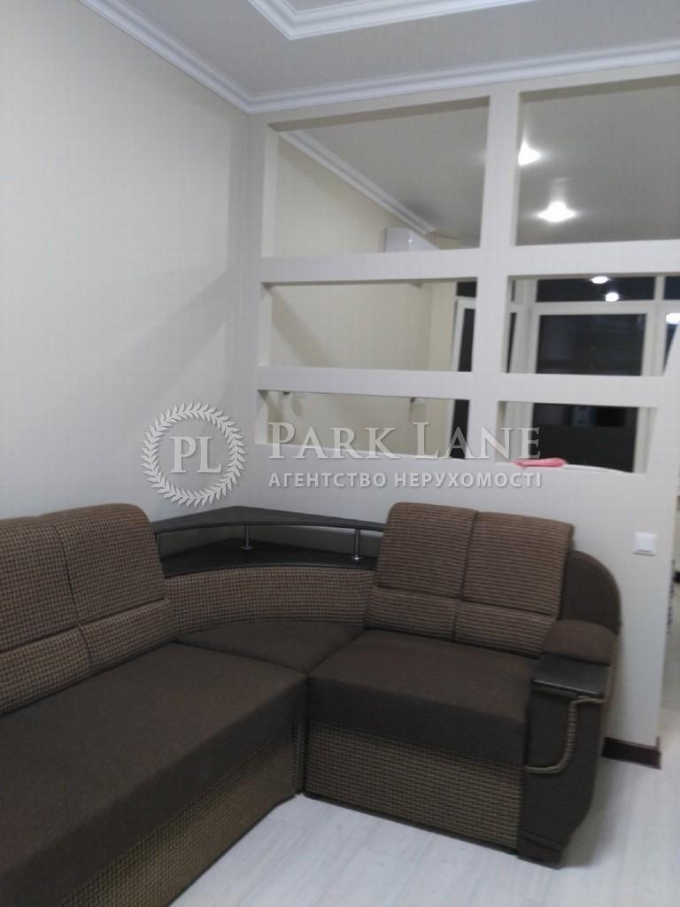 Квартира ул. Коновальца Евгения (Щорса), 34а, Киев, Z-635795 - Фото 3