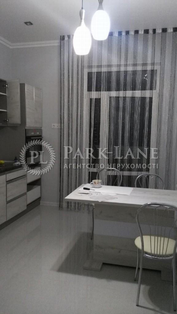 Квартира ул. Коновальца Евгения (Щорса), 34а, Киев, Z-635795 - Фото 5