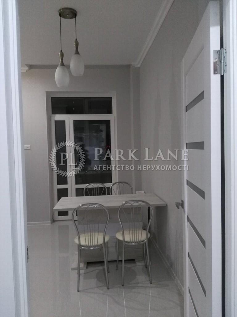 Квартира ул. Коновальца Евгения (Щорса), 34а, Киев, Z-635795 - Фото 6