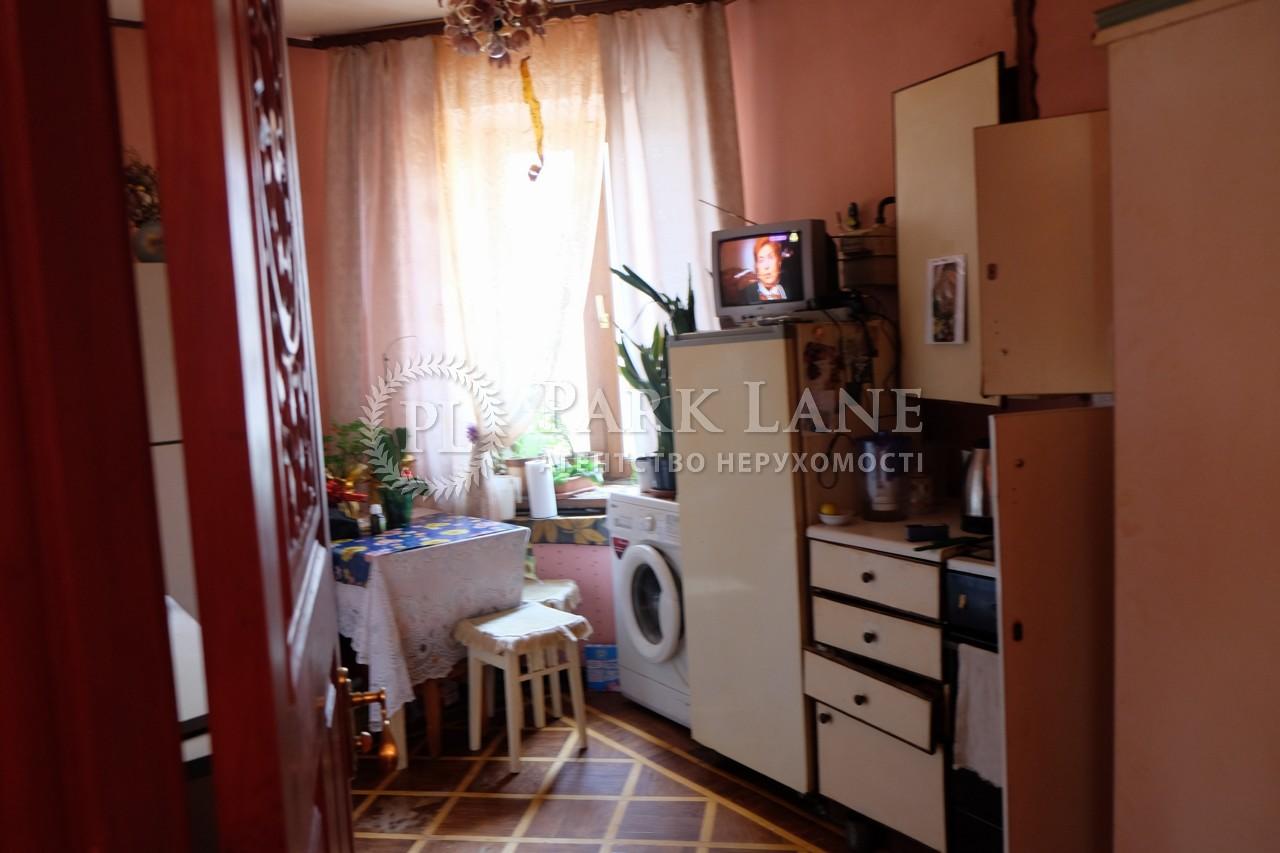 Квартира ул. Гончара Олеся, 30в, Киев, Z-601413 - Фото 4
