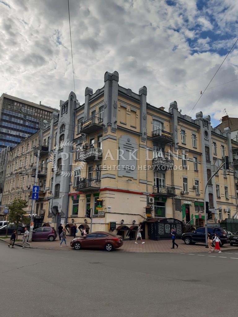 Офис, Z-564919, Эспланадная, Киев - Фото 9