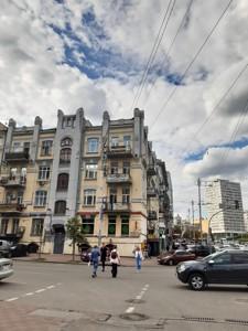 Офис, Z-564919, Эспланадная, Киев - Фото 10