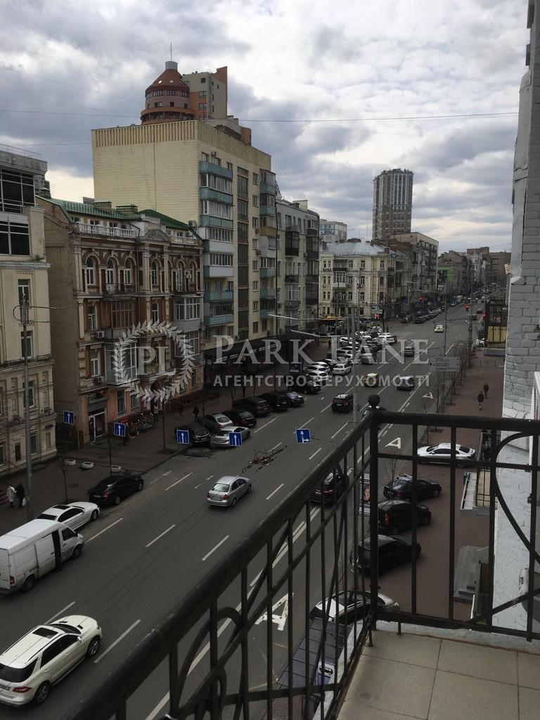 Офис, Z-564919, Эспланадная, Киев - Фото 7