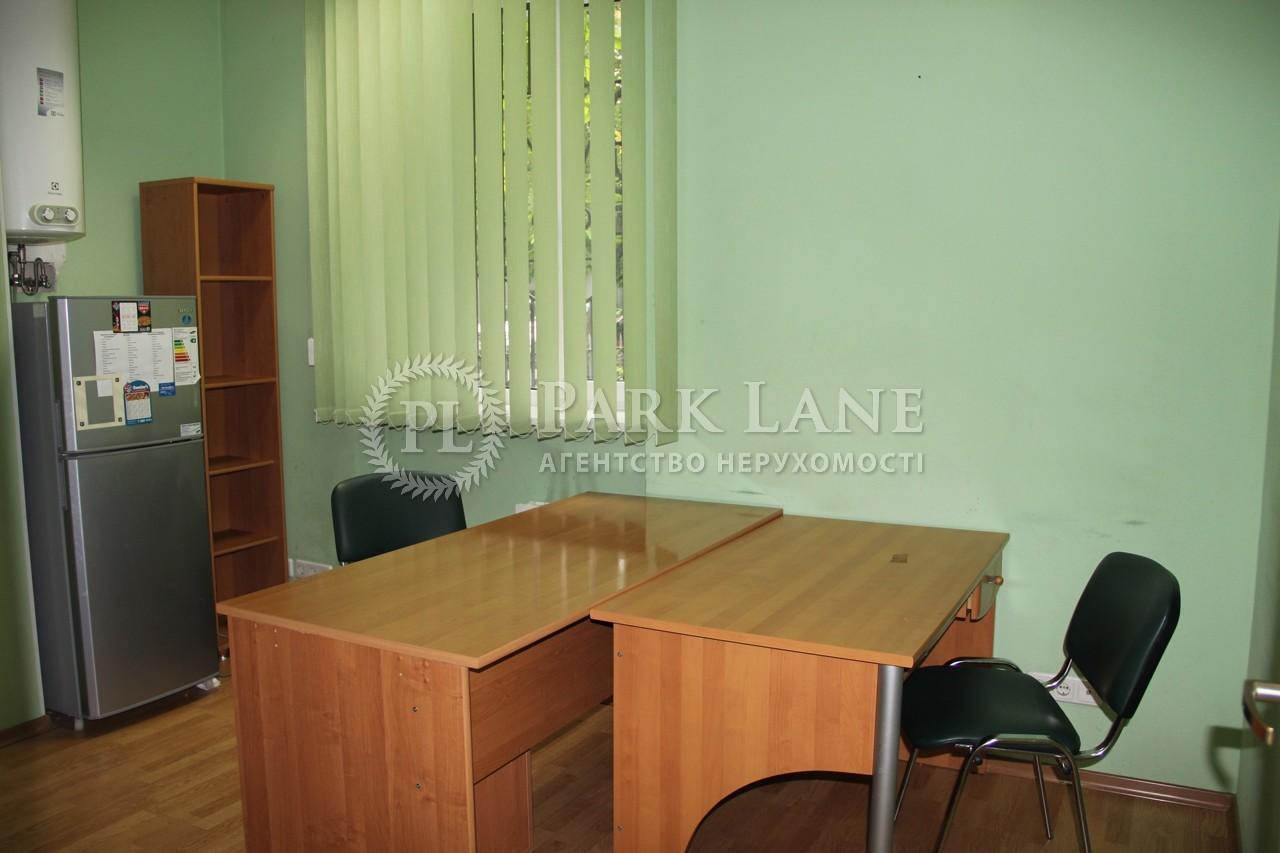 Офис, Хорива пер., Киев, N-21749 - Фото 8