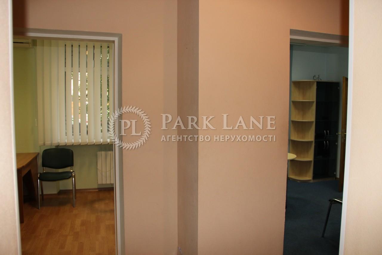 Офис, Хорива пер., Киев, N-21749 - Фото 20