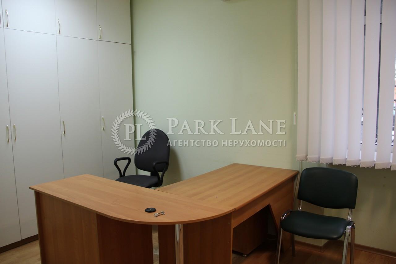 Офис, Хорива пер., Киев, N-21749 - Фото 9