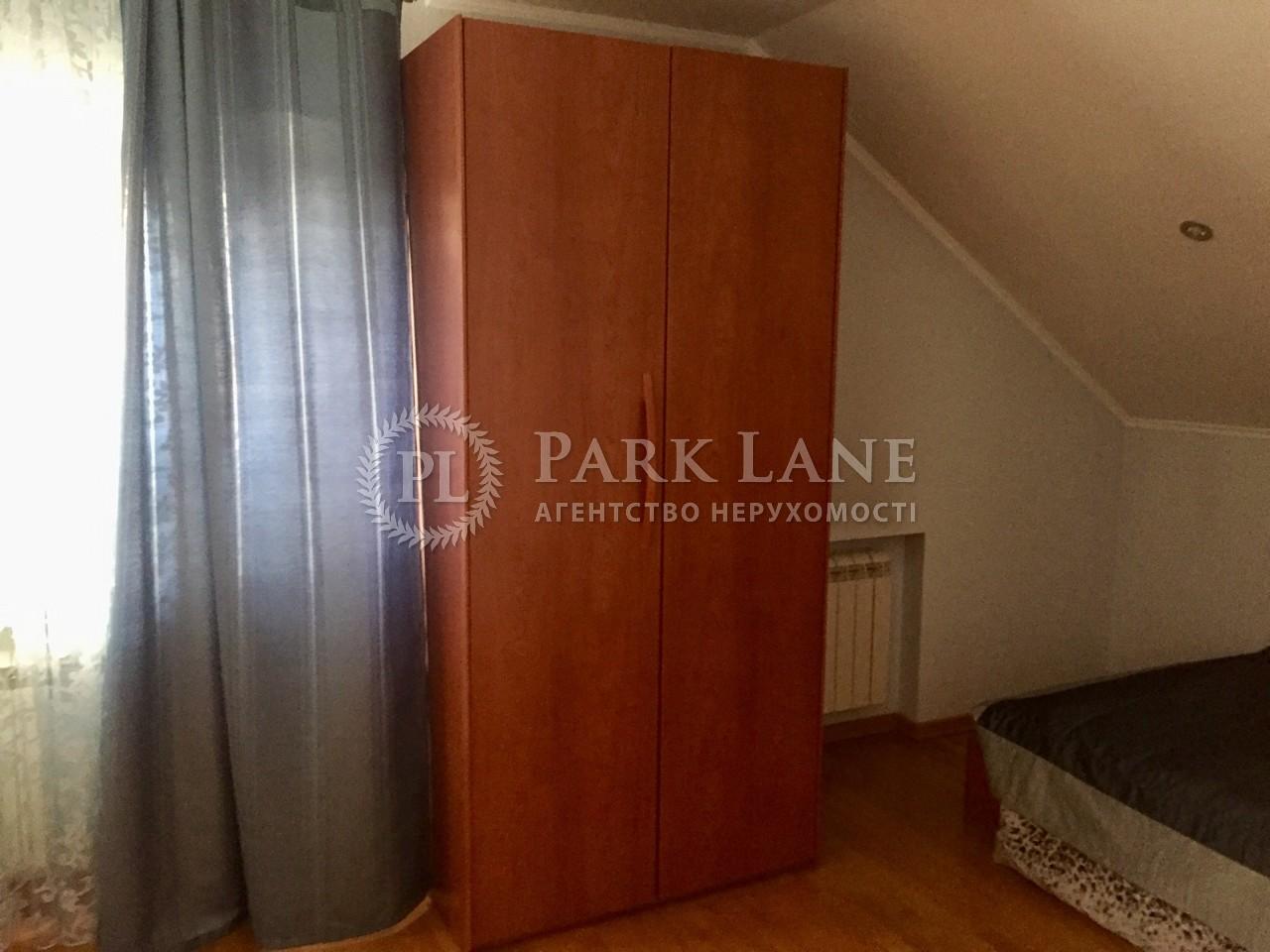 Дом ул. Ворзельская, Ирпень, Z-632234 - Фото 3
