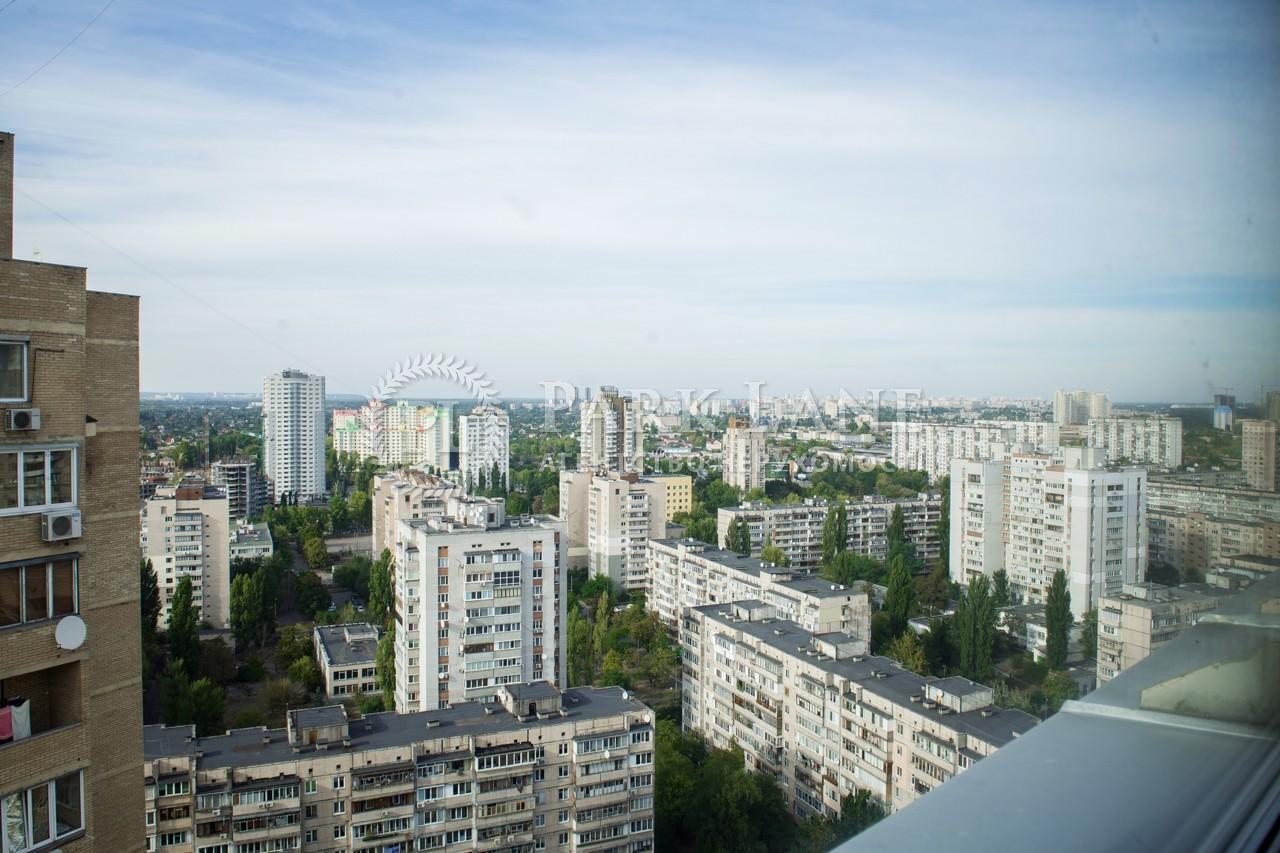 Офис, ул. Никольско-Слободская, Киев, R-31852 - Фото 9