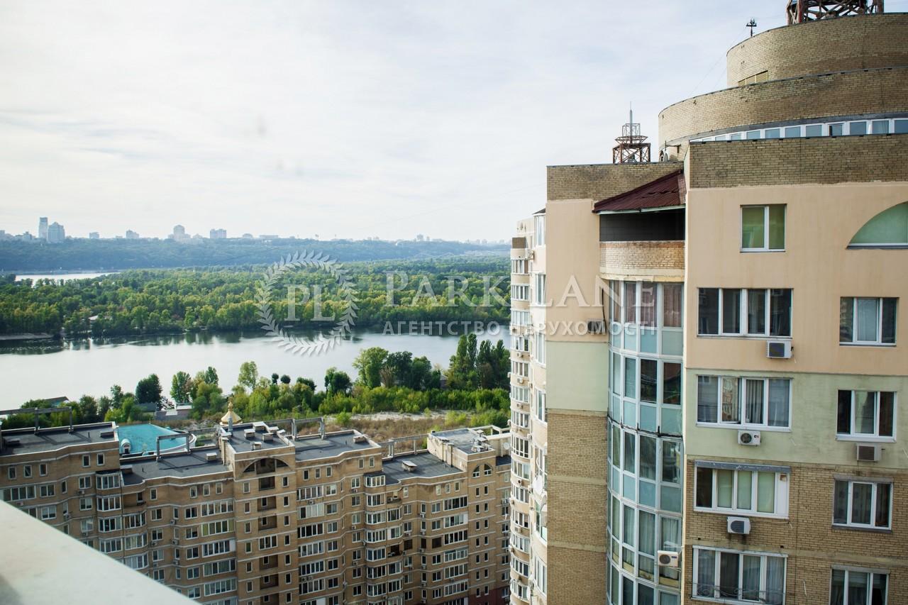 Офис, ул. Никольско-Слободская, Киев, R-31852 - Фото 10