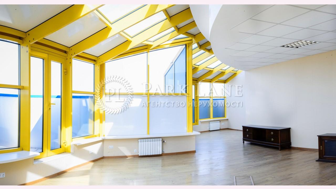 Офис, ул. Никольско-Слободская, Киев, R-31852 - Фото 5