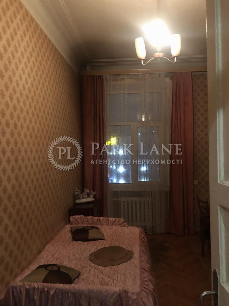 Квартира ул. Липкивского Василия (Урицкого), 8, Киев, Z-152288 - Фото 3