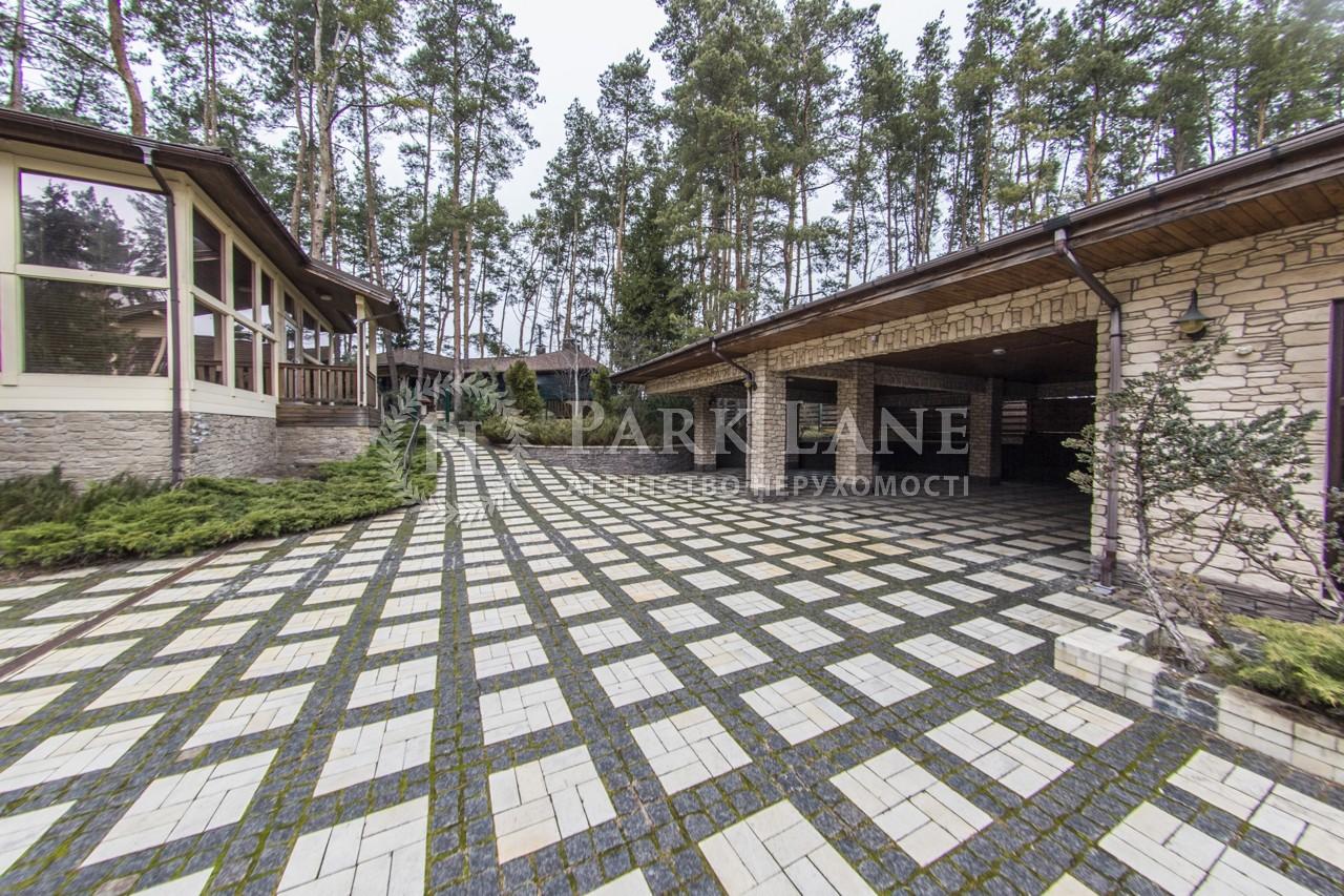 Будинок B-100169, Польова, Березівка - Фото 53