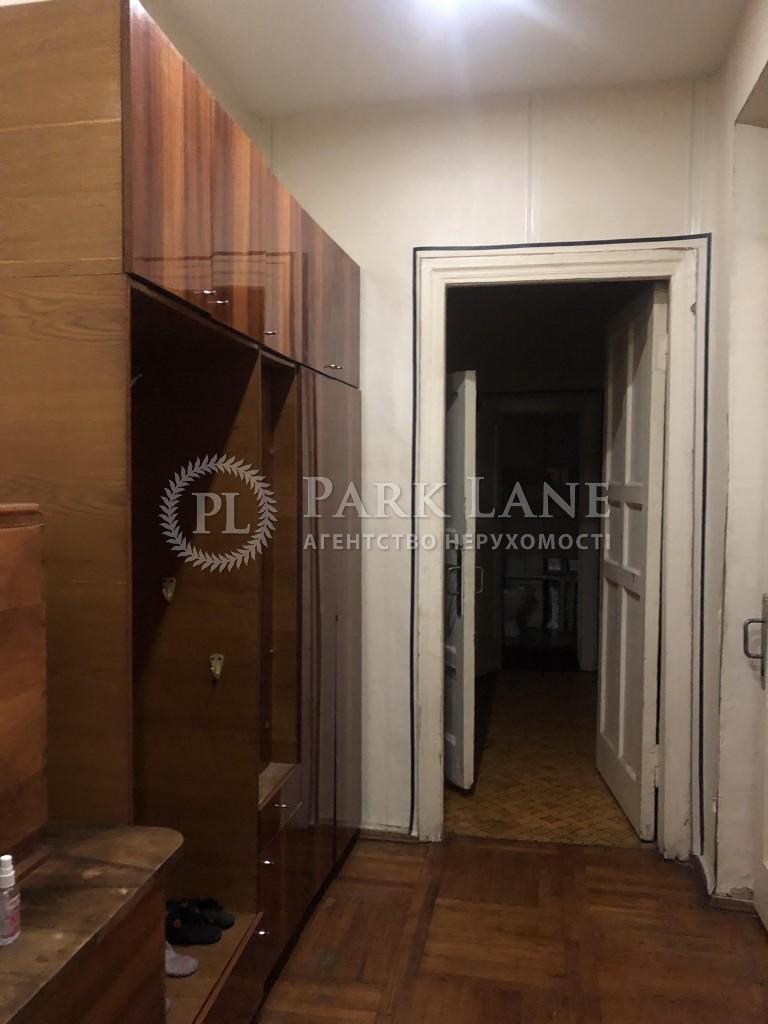 Квартира ул. Липкивского Василия (Урицкого), 8, Киев, Z-152288 - Фото 6