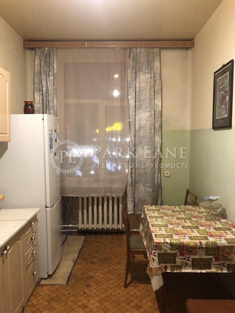 Квартира ул. Липкивского Василия (Урицкого), 8, Киев, Z-152288 - Фото 4