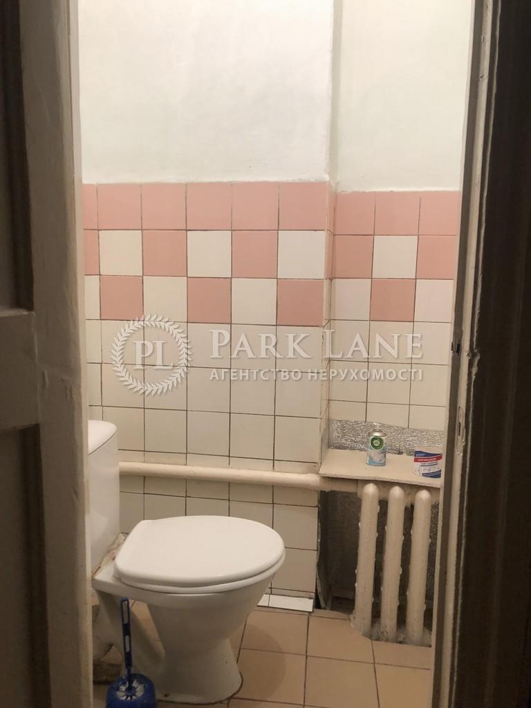 Квартира ул. Липкивского Василия (Урицкого), 8, Киев, Z-152288 - Фото 5