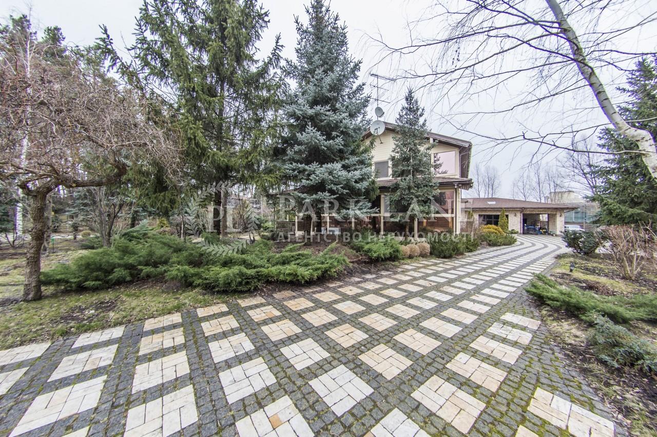 Будинок B-100169, Польова, Березівка - Фото 56
