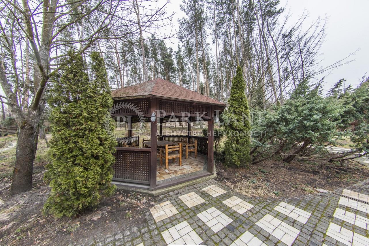 Будинок B-100169, Польова, Березівка - Фото 68