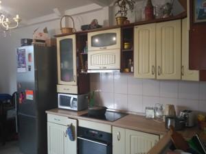 Квартира N-21748, Гришка, 9, Київ - Фото 8