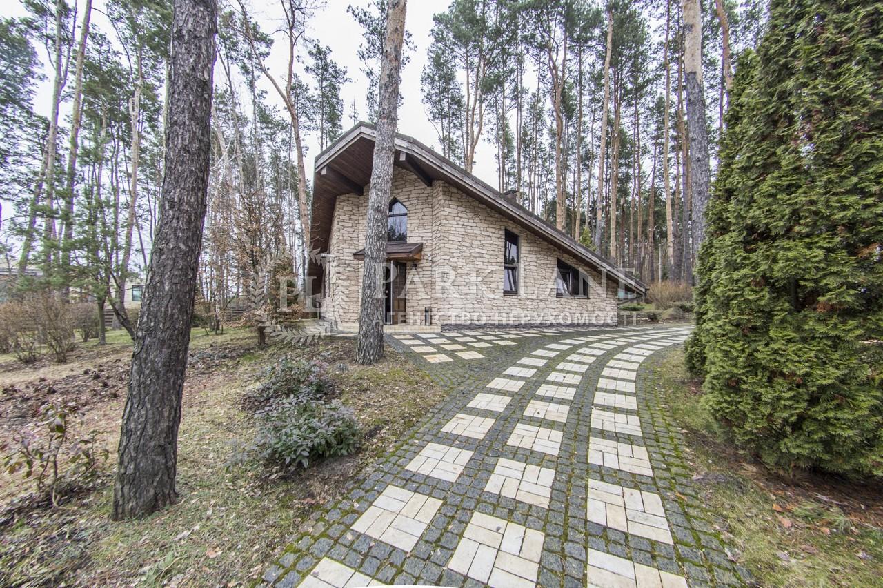 Будинок B-100169, Польова, Березівка - Фото 63